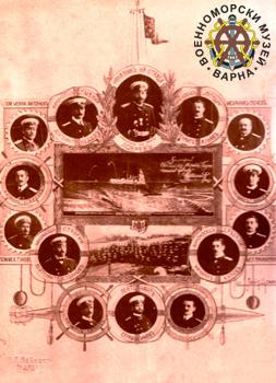 """Командният състав на отряда български торпедоносци, осъществил победоносната атака срещу турския крайцер """"Хамидие"""" на 8/21 ноември 1912 г."""