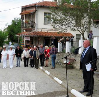 Кметът на Свежен Валентин Дойчинов приветства всички участници в тържеството и подчерта гордостта на своите съграждани, че тук е роден един от най-изявените български морски офицери
