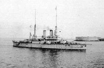 """Първият трепач на подводници """"Ростислав""""."""
